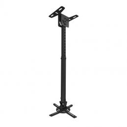 Soporte de techo para proyector tooq pj3030tn-b/ inclinable-giratorio-nivelable/ hasta 20kg