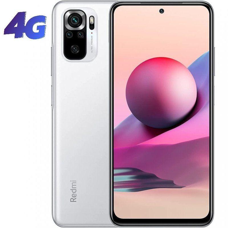 Smartphone xiaomi redmi note 10s 6gb/ 64gb/ 6.43'/ blanco guijarro