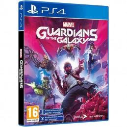 Juego para consola sony ps4 marvel's guardians of the galaxy